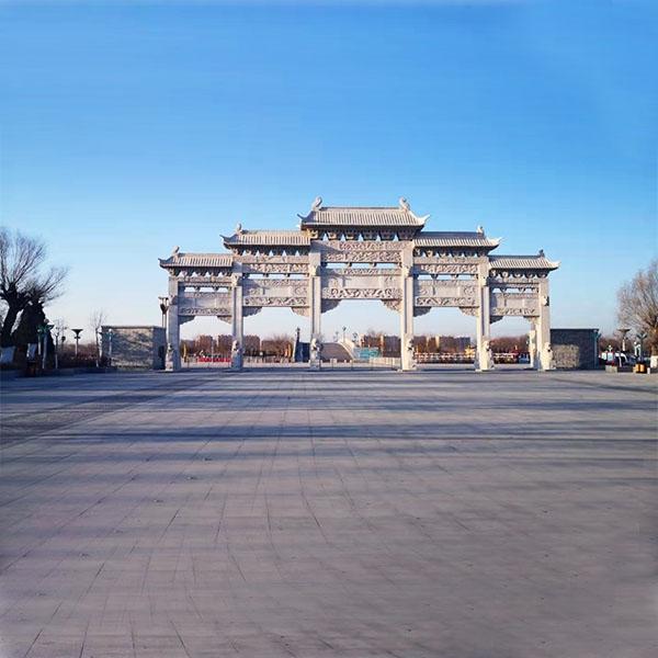 滨河锦城公园