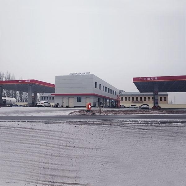 中国石油固原销售公司