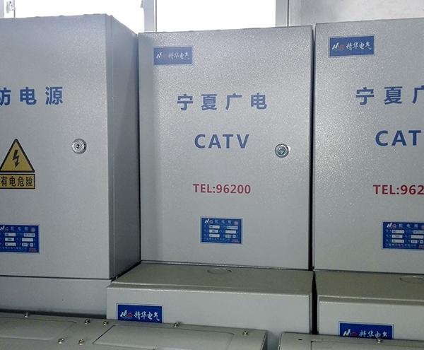 广电网络箱